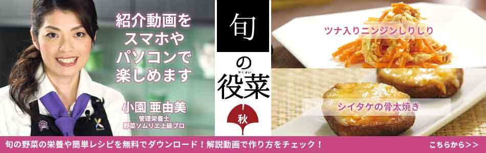 http://meinohama.futata-cl.jp/img/BNR_8931aut.jpg
