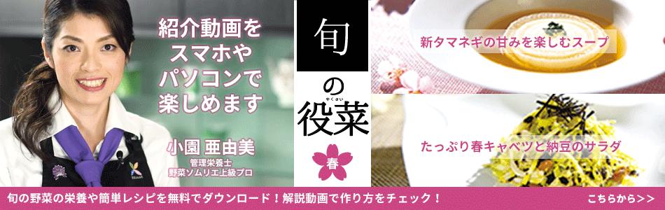 http://meinohama.futata-cl.jp/img/BNR_8931spr.png